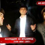 Фазлиддин ва Мухаммад - Гули ман