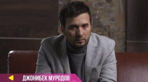Чонибек Муродов - Арриведерчи Киев Сити