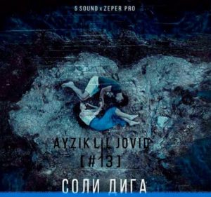 5 SOUND [Ayzik] x ZePeR Pro [#13] - Соли дига