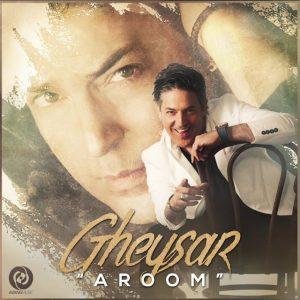 Gheysar - Aroom