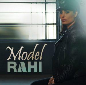 Rahi - Model