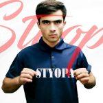 Styopa x Ayzik (Lil Jovid) - Два берега