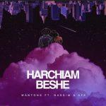 Wantons Ft Nassim & AFX - Harchiam Beshe