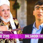 Азизбеки Зиё ва Дилшоди Файзулло - Дил бо дил