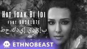 Mozhdah Jamalzadah feat Absolute - Hat Idak Bi Idi