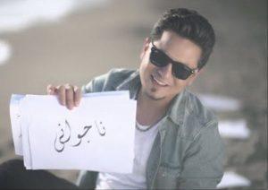Fayaz Hamid - Najewani