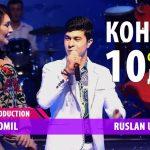 Нахустин концерти Карина Комил ва Руслан Умарзод