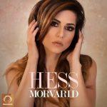Morvarid - Hess