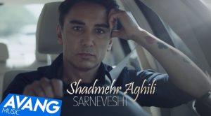 Shadmehr Aghili - Sarnevesht