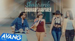 Shahram Shabpareh - Shabpareh
