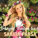 Sarina Parsa - Shoghe Boodan Ba To