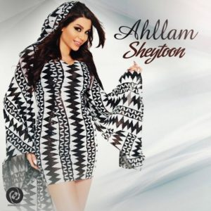 Ahllam - Sheytoon