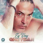 Gheysar - Ey Vay