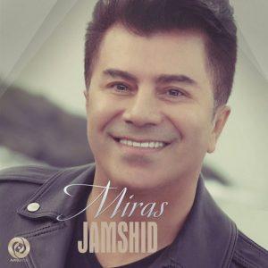 Jamshid - Miras