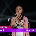 Карина Комил - Бе мехри ту