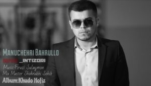 Манучехри Бахрулло - Борони интизори