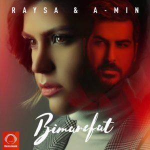 Raysa & A-min - Bi Marefat