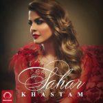 Sahar - Khastam