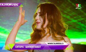 Ситора - Шинохтамат