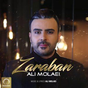 Ali Molaei - Zaraban