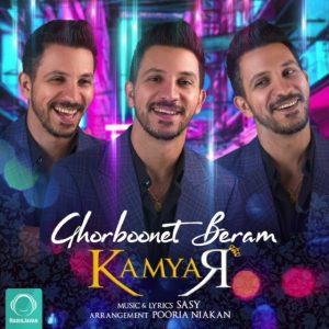 Kamyar - Ghorboonet Beram