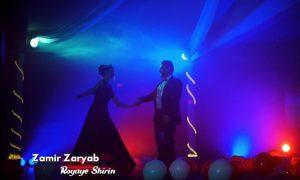 Zamir Zaryab - Royaye Shirin