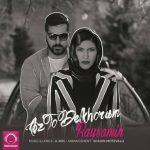 Raysamin - Az To Delkhoram