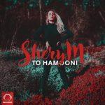 SheryM - To Hamooni