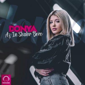 Donya - Az In Shahr Boro