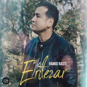 Hamid Rasti - Entezar