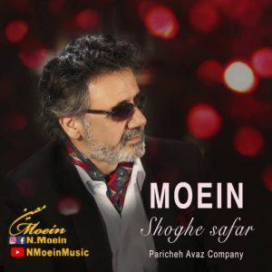 Moein - Shoghe Safar