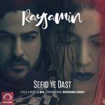 Raysamin - Sefid Ye Dast