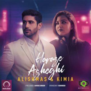 Alishmas & Kimia - Havase Asheghi