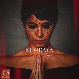 Sogand - Khodaya