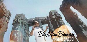 Ahmad Saeedi - Ba Man Beman