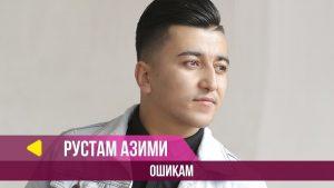 Рустам Азими - Ошикам