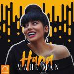 Hana - Mahe Man