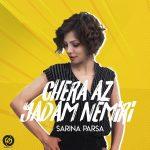 Sarina Parsa - Chera Az Yadam Nemiri
