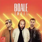 TM Bax - Boale