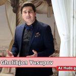 Голибчон Юсупов - Аз Худо гардад