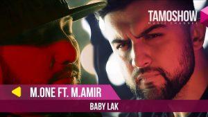 Master Ismail ft. Mr.Amir - Baby Lak