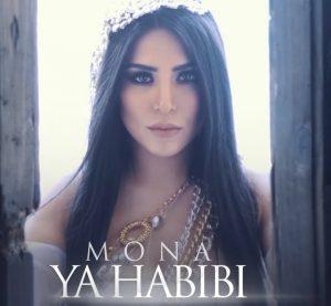 Mona - Ya Habibi