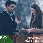 Назар Али - Рафт калбам