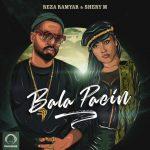 Reza Ramyar & SheryM - Bala Paein