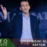 Зиёвиддини Нурзод - Рафтам