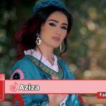 Азиза - Фаина Фаина