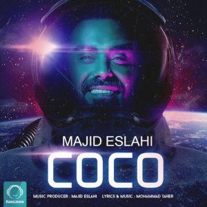 Majid Eslahi - Coco