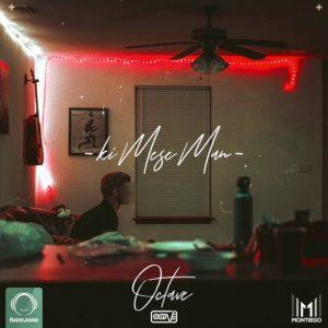 Octave - Ki Mese Man
