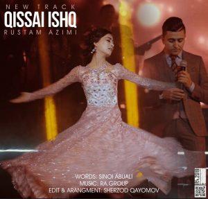 Рустам Азими - Киссаи ишк