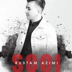 Рустам Азими - Соки